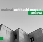 0055<span style='color:#009639;'>(008)</span> Malerai Uchihashi Maya R - Utsuroi