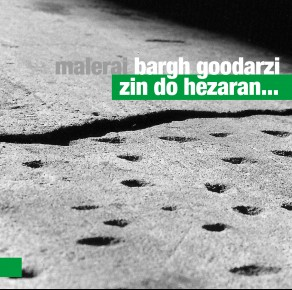 Malerai Bargh Goodarzi - Zin do hezaran...