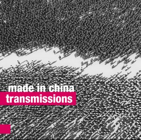 Made in China - Transmissions