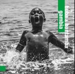 0127<span style='color:#009639;'>(018)</span> Buba & Bantamba - Gambia